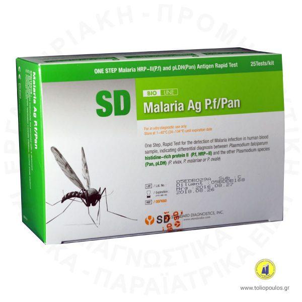 malaria-ag-device-sd-bioline